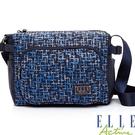 Backbager 背包族 【ELLE Active】幾何圖紋交疊融合系列-側背包/斜背包-大(藍色)