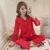 睡衣-真絲夏天睡衣女套裝韓版可愛卡通可外穿絲綢長袖冰絲兩件套 好再來小屋