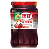 康寶草莓果醬400g【合迷雅好物超級商城】