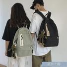 雙肩包 日繫原宿簡約休閑帆布書包男時尚潮流韓版高中大學生雙肩包背包 快速出貨