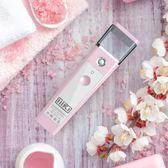 納米噴霧充電迷你便攜式家用美容冷噴面部補水保濕器 QG993『愛尚生活館』