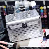化妝包鋁合金化妝箱手提雙層大容量小號便攜收納箱盒專業帶鎖硬的化妝包 1件免運