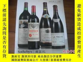 二手書博民逛書店Sotheby`s罕見HONG KONG A SUPERB PR