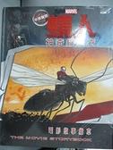 【書寶二手書T6/少年童書_EZI】蟻人神奇縮小衣_艾德格.萊特