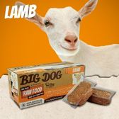 *KING WANG*【免運】(1盒12片入)澳洲BIG DOG(BARF)巴夫《犬用生食肉餅-羊肉口味》
