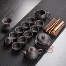 紫砂功夫茶具套裝紫砂茶具套組整套手工陶瓷...