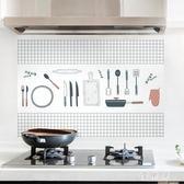 陽光廚房防油煙貼紙耐高溫玻璃貼瓷磚貼防水墻貼油煙機貼紙 QG4701『優童屋』