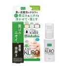 【JUSO KURO】2分鐘黑炭泡泡安心亮白奇蹟凝膠牙膏