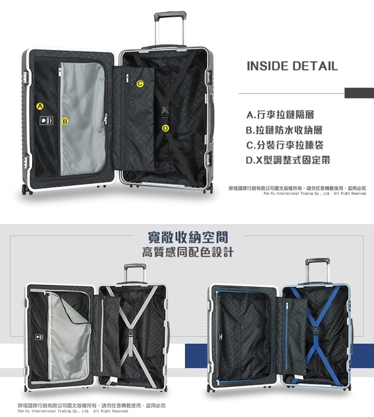 《熊熊先生》Samsonite新秀麗 25吋 行李箱 INTERSECT 飛機靜音輪 輕量 TSA海關密碼鎖 GV5