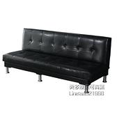 沙發床 網紅款小戶型沙發可摺疊沙發床理發店簡易沙發店鋪發廊黑皮革沙發 小艾時尚NMS