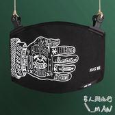 黑色潮款個性韓版明星同款防塵透氣防霧霾口罩  Dhh6565【男人與流行】