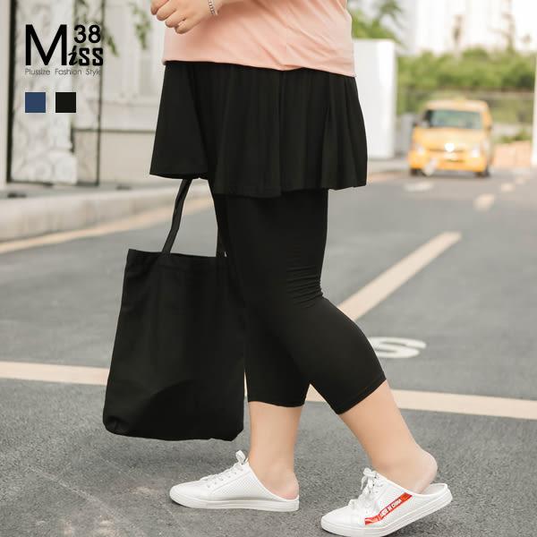Miss38-(現貨)【A06138】大尺碼七分褲裙 深藍 黑色 顯瘦彈力 鬆緊高腰 假兩件 打底內搭褲 -中大尺碼
