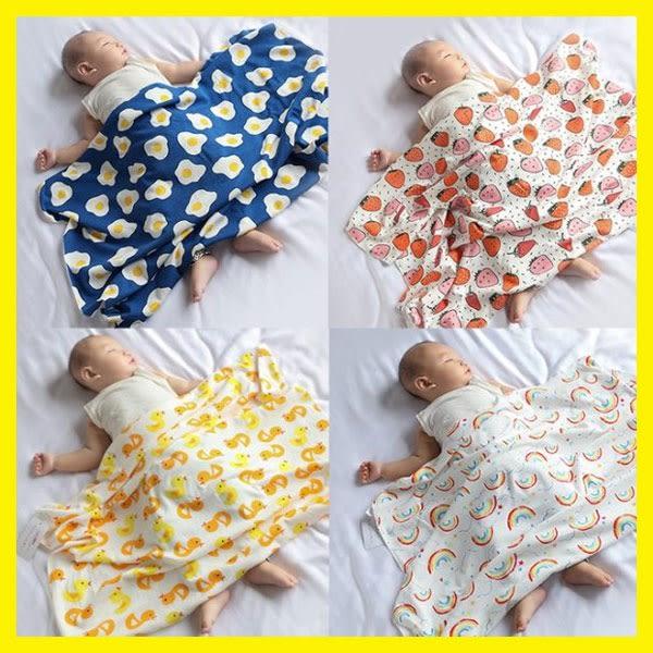 YAHOO618☸ 新生兒包巾純棉裹布襁褓包被寶寶小毯子mousika