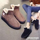 雪靴新款冬季磨砂加絨雪地靴棉鞋平底低跟韓版學生防滑圓頭女短靴雪地靴 時尚芭莎