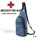 藍色機能防水單肩包/胸包  AMINAH~【BODYSAC B1506】