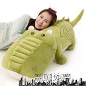 鱷魚公仔布娃娃大號毛絨玩具女生仿真玩偶長條睡覺抱枕禮物送女友【潮咖地帶】
