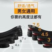 防臭吸汗透氣內增高男士增高鞋墊女全墊運動鞋隱形半墊氣墊休閑鞋 新品上新