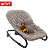 加大嬰兒搖椅搖籃寶寶安撫躺椅搖搖椅非電動秋千搖籃床搖床