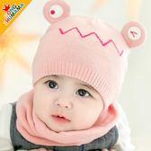 嬰兒帽子秋冬0-3-6-12個月男女寶寶帽子2-5歲保暖圍脖兒童毛線帽 初見居家