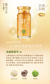大和酵素~德合御膳美纖燉雪耳150公克/罐 ×6罐 (全素)