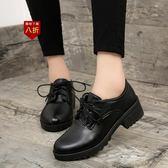 小皮鞋娃娃鞋新款英倫風復古學生單鞋女鞋子休閒中跟百搭原宿小皮鞋潮  凱斯盾數位3C