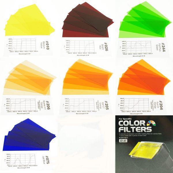 我愛買#神牛Godox機頂閃燈色溫片CF-07(七色)外閃燈調色濾片組(魔鬼粘束口通用)加色片濾色片濾光片