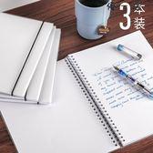 筆記本子網格本文具線圈方格【YYJ-4611】