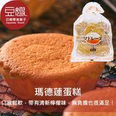 【豆嫂】日本零食 香月堂 瑪德蓮蛋糕