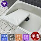 水槽 洗手台 洗碗槽 【FS-LS003...