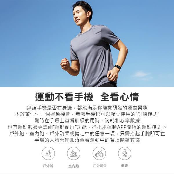 【coni shop】Amazfit 運動手環2 智慧穿戴裝置 小米 運動配件 運動手錶 智慧手環 防水 彩色觸控大螢幕