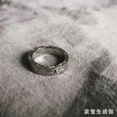 日式潮流百搭戒指 民族風手工鑲嵌金珠太陽圖騰情侶男女尾戒指環 zh6382『美好時光』