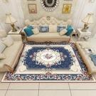 歐式客廳地毯沙發茶幾地毯臥室床邊毯大面積滿鋪地毯地墊家用定制