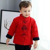 兒童唐裝男童棉衣套裝秋冬季中國風寶寶周歲禮服抓周拜年喜慶衣服 特惠