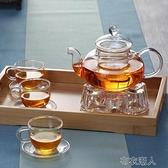 耐熱玻璃茶壺套裝家用防爆泡茶器電陶爐可加熱煮花茶壺底座帶 【快速出貨】
