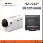 送32GB+副電+充電器【福笙】SONY HDR-AS300R 含遙控器 運動攝影機 (公司貨) 4K錄影 GPS WIFI 防水
