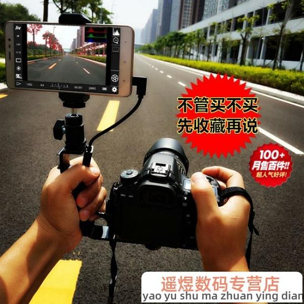 安卓手機連接佳能單反相機變大屏幕遙控監視器延時攝影導照片神器