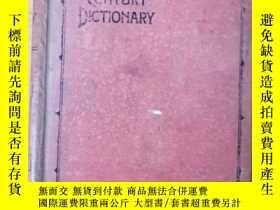 二手書博民逛書店CHAMBERS S罕見TWENTIETH CENTURY DICTIONARY 二十世紀錢伯斯詞典(民國英文原版