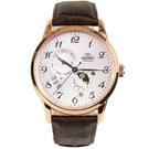 ORIENT東方錶 SUN&MOON 日月相自動機械腕錶皮帶-玫金框x42mm RA-AK0001S00B