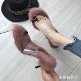 毛毛拖鞋女2018新款透明膠一字套趾半拖鞋高跟細跟涼拖鞋秋 DN16953【棉花糖伊人】