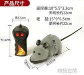 貓玩具老鼠 無線遙控逗貓老鼠 貓咪旋轉電動仿真老鼠毛絨寵物玩具