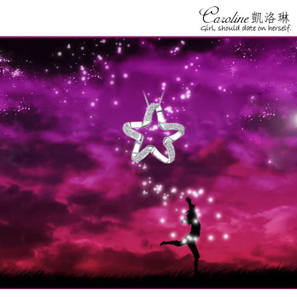 《Caroline》★【星星知我心】甜美魅力、高雅大方設計配飾流行時尚項鍊66339