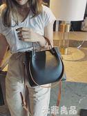 包包手提單肩水桶包潮正韓仙女百搭斜背包大容量 『米菲良品』