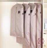 透氣皮草衣服防塵罩防塵袋家用牛津布收納套子【櫻田川島】