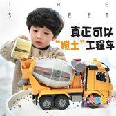 交通?模型 兒童混泥土工程車水泥車罐車水泥攪拌車模型大號玩具吊車聲光男孩 多款可?