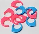 A081防風扣環 用30mm衣桿 10入售  防風夾 防風衣架掛鉤 天藍/粉紅 曬衣架專用 防風扣 防風掛鉤衣架