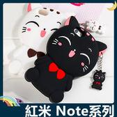 Xiaomi 小米 紅米機Note2 3 4X 招財貓保護套 軟殼 附吊飾 可愛萌貓 立體全包款 矽膠套 手機套 手機殼