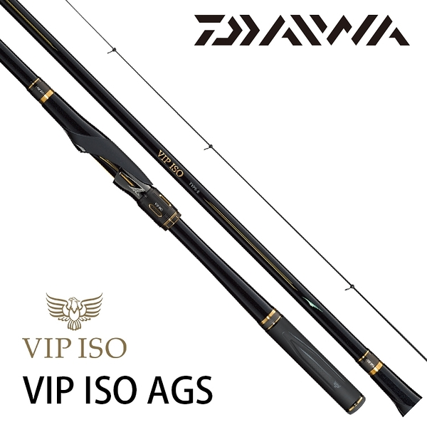 漁拓釣具 DAIWA VIP ISO AGS TYPE-II [磯釣竿]