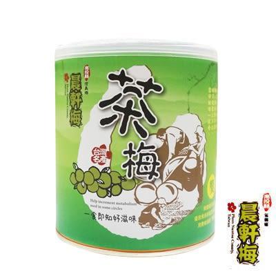 【晨軒梅】茶梅(易開罐)
