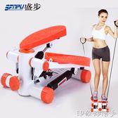 彈力拉力繩拉繩鍛煉手臂踏步機專用配件男女迷你健身器材  全館免運