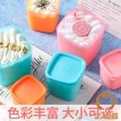 雪糕模具冰淇淋盒子帶蓋自制冰激凌家用可冷凍可循環冰糕盒【宅貓醬】